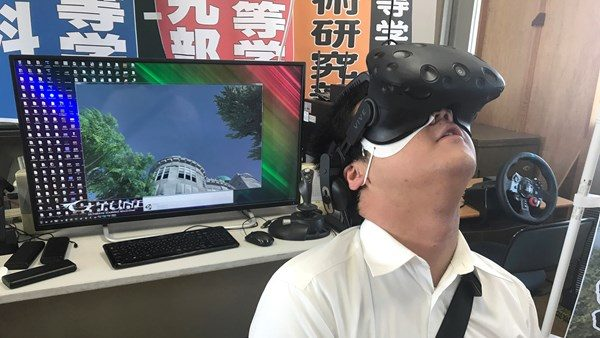 Hiroshima in Virtual Reality