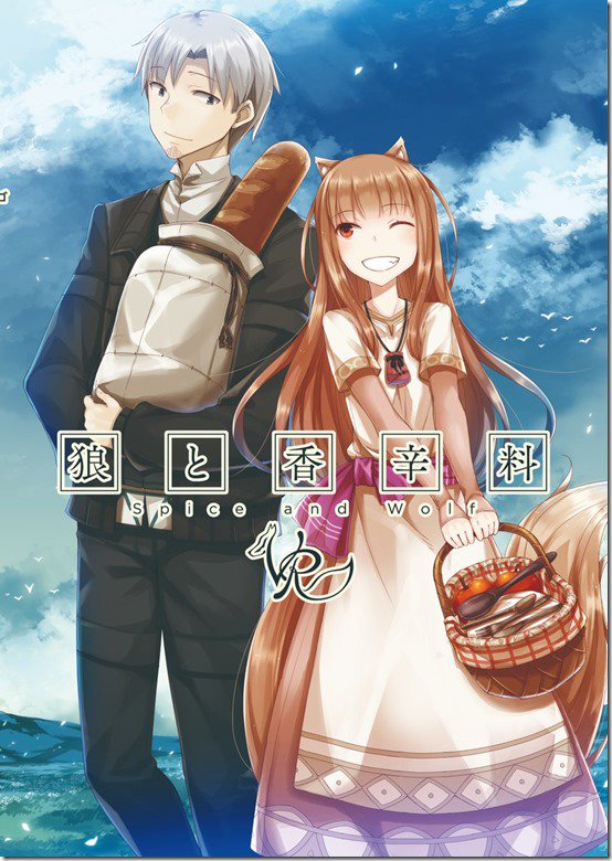 Spice and Wolf VR poster