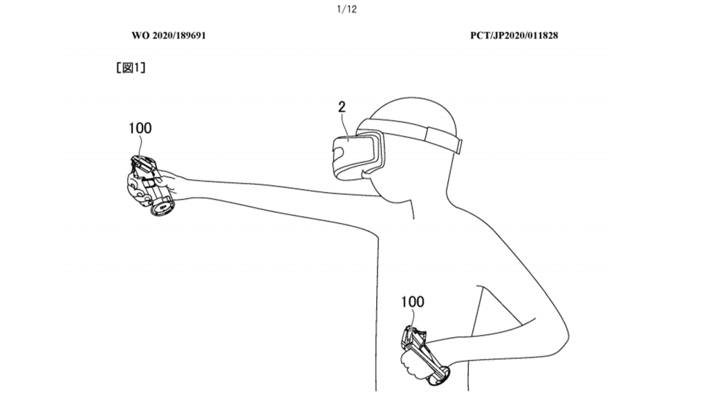 New PSVR Controllers Patent Diagram