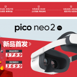 Pico Launching a Cheaper Version of the Pico Neo 2