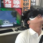 Japanese Students Have Recreated Hiroshima Bombing in Virtual Reality