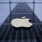 Apple Buys AR Display Startup Akonia Holographics