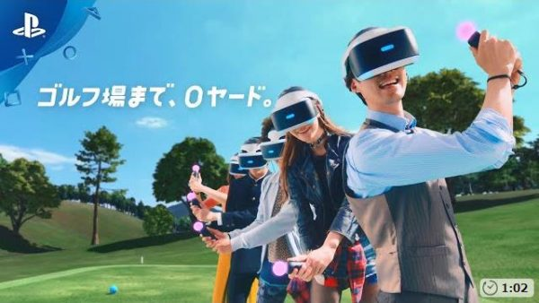 Everybody's Golf VR on PSVR