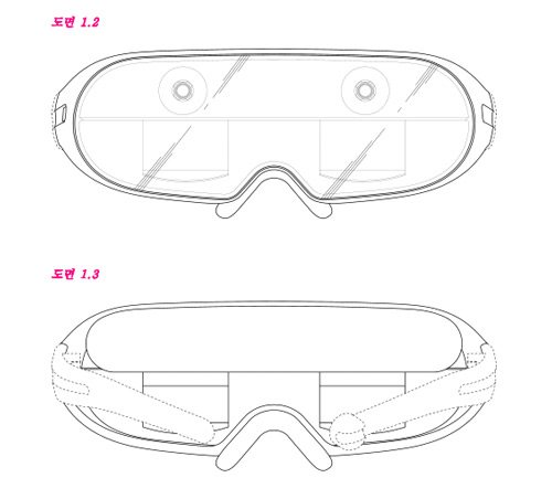 Samsung AR Glasses design