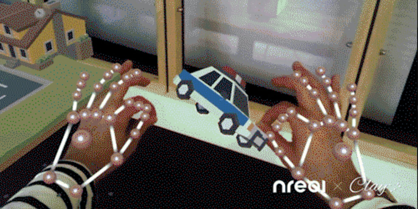 Nreal Hand and Finger Tracking