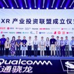 Qualcomm, Big Name Partners Form an XR Investment Alliance For Chinese Market